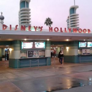 Disney Hollywood Studios MAin Entrance